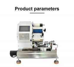 Jelly automatic labeling machine